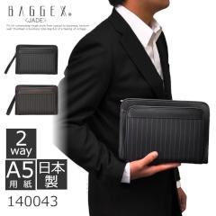 BAGGEX 日本製セカンドバッグ