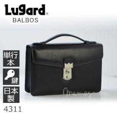 Lugard 牛革 鍵付セカンドバッグ