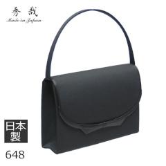 秀哉 日本製 フォーマルバッグ