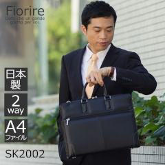 Fiorire 日本製 合皮就活バッグ
